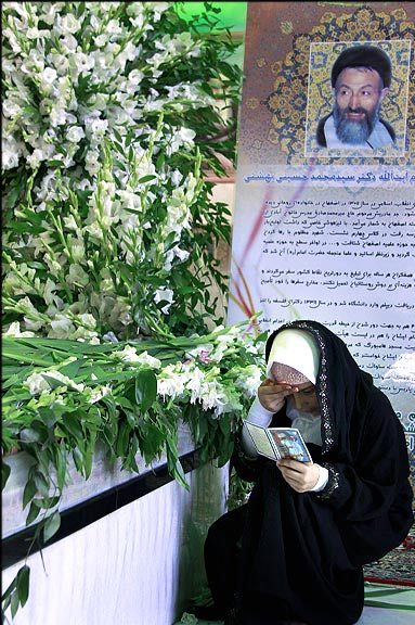 شهیدسید محمد حسینی  بهشتی